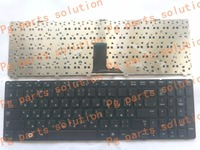 Russian Keyboard For Acer Aspire 7000 7100 8530 8530G 8730 8730G 8735G 9300 9400 9410 9420