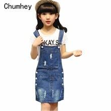 c560104b5b7 От 3 до 12 лет платье для девочек платье для маленьких девочек платья на  лямках одежда джинсы для малышей летнее платье ремни Дж..