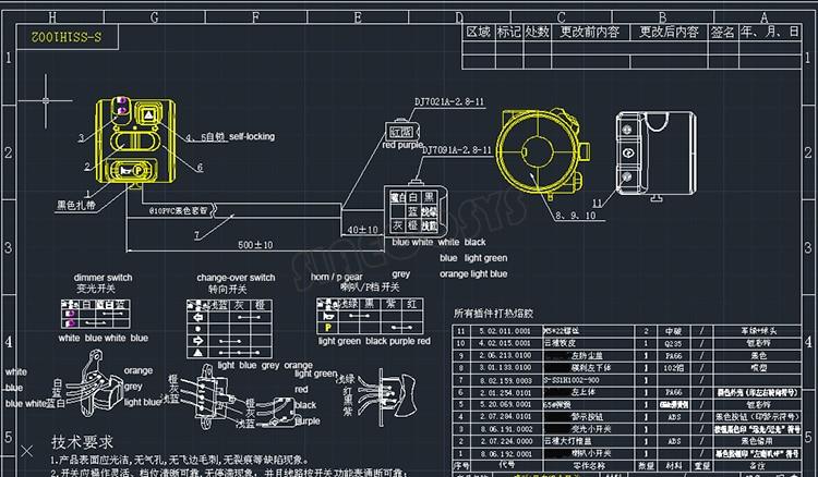 Z6 throttle drawing -1