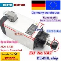 DE ship free VAT 3KW ER20 AIR COOLED SPINDLE MOTOR 220V 18000rpm 300Hz 4pcs Bearings for CNC ENGRAVING MILLING GRIND