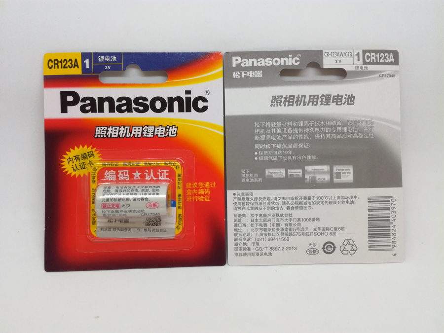 10pack/lot New Original Panasonic CR123A CR17345 3V Lithium Battery Camera Non-rechargeable Batteries Free Shipping