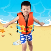 Children Life Vest Firts Aid Jacket Swimming Life Jacket For Drifting Boating Survival Fishing Safety Jacket Water Sport Wear