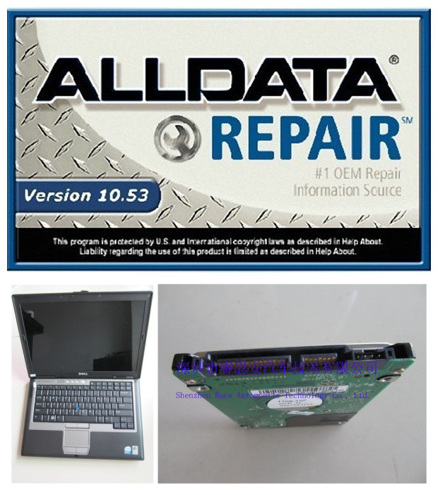 2016 auto repair software installed well in 2G D630 laptop with 1TB HDD for 10.53 Alldata software & 2015 Mitchell