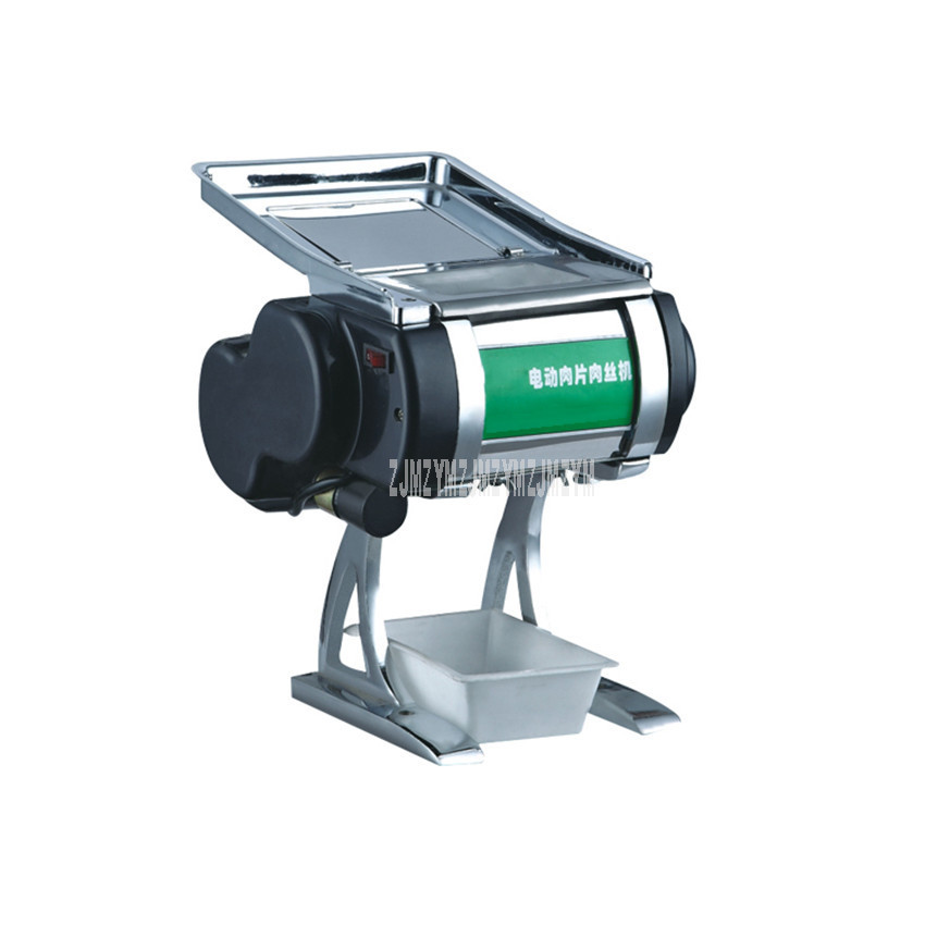SY-70 3.5mm Blade Meat Slicer Cutter Stainless Steel Electric Automatic Meat Cutting Machine Cut Into Slice/Strip Machine 220V
