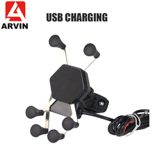 ARVIN Motorcycle Phone Charging Holder For iPhone XR Sansung S9 Moto Fast USB Charger Stand 360 Rotation Mobile GPS Mount