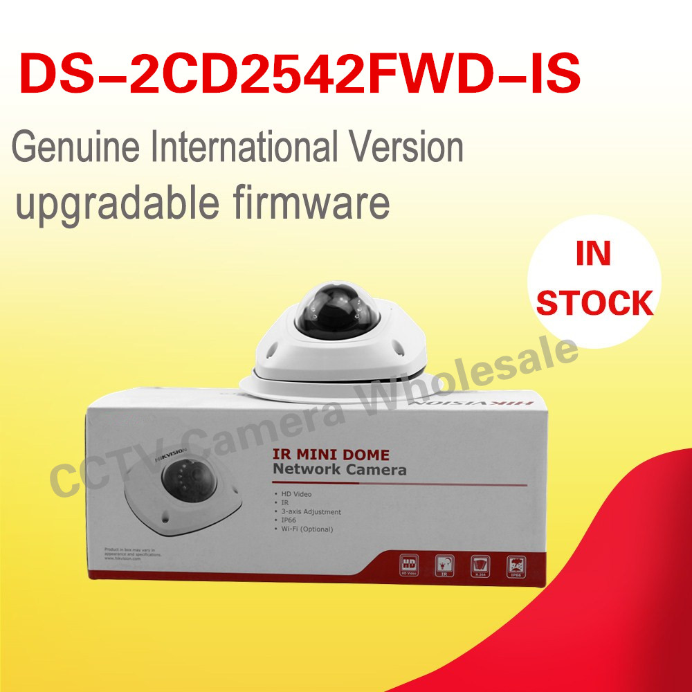 Spedizione gratuita DS-2CD2542FWD-IS original English version 4MP mini dome ip camera WDR 10 m IR built-in mic a due vie audio