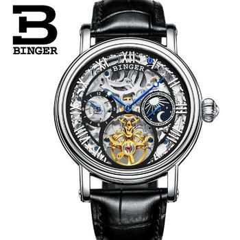 Switzerland Binger Silver Men Skeleton Mechanical Watch mens automatic watches Transparent Steam punk Montre Homme Wristwatch 機械 式 腕時計 スケルトン
