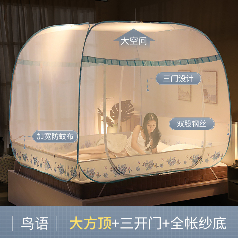 Folding free assemble  Mongolian Yurt Mosquito Net  Insecticide Treated  girl room decor  bed net  mosquito net tent primcessFolding free assemble  Mongolian Yurt Mosquito Net  Insecticide Treated  girl room decor  bed net  mosquito net tent primcess