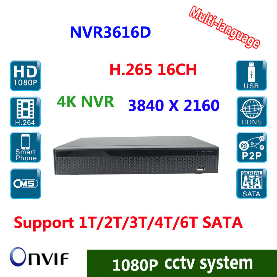 16CH H.265 NVR HDMI/VGA input/Output 4K/5M/4M/3M/1080P/960P/720p 1xRJ-45 port P2P, IE, VMS Remote View Smart Phone iOS & Andriod free shipping new red hot chinese style costume baby kid child girl cheongsam dress qipao ball gown princess girl veil dress