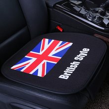 Автокресло подушки установить четыре сезона вообще подушки сиденья авто, крышка места автомобиля, автомобилей pad для седан внедорожник