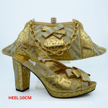 New Arrival Gold Color African Wedding Shoe and Bag Set Italian Design Matching Shoe and Bag Set for Party&wedding  CP63008