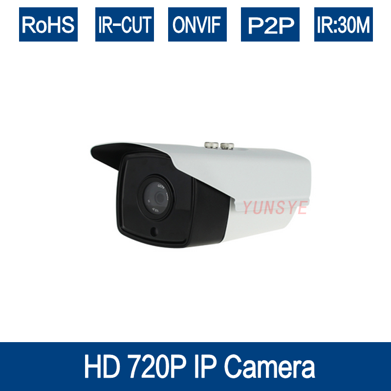 YUNSYE Free shipping Onvif network mobile view HI3518E 322 2.8-12mm optional IR CUT weatherproof outdoor 1.0MP IP Camera oem simatic s7 300 digital output 6es7322 1bh01 0aa0 sm 322 16do 24vdc 0 5a sm322 i o module 6es7 322 1bh01 0aa0 free shipping