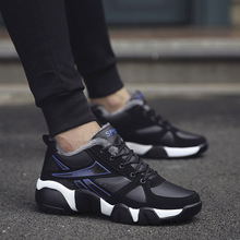 b5400155910b Buy womens kyrie and get free shipping on AliExpress.com