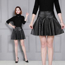 Leather Pleated Skirt Sheepskin Openwork K61