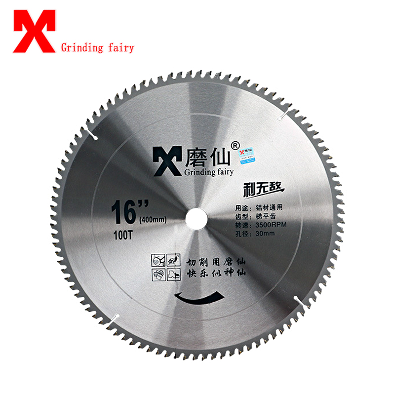 MX Cutting Blade Invincible Circular Saw Blade Wood Cutting Tungsten Steel Cutting Machine 400mm 16 Inch Abrasive Disc Saw Blade
