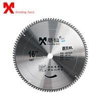 MX Cutting Blade Invincible Circular Saw Blade Wood Cutting Tungsten Steel Cutting Machine 400mm 16 inch Abrasive Disc Saw blade