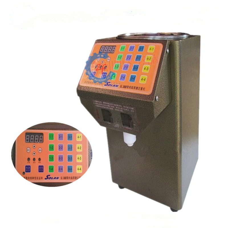 fructose dispenser machine