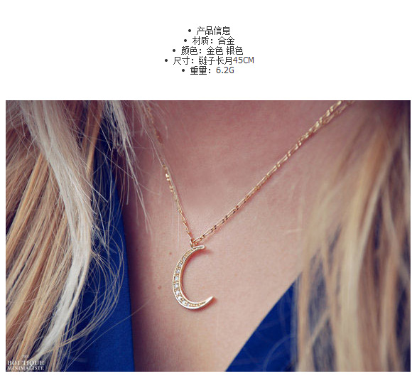 2016 new Fashion Gold moon pendant Necklace for women European and American simple metal moon bar