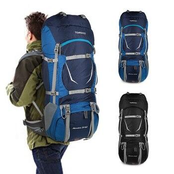 TOMSHOO 75L Backpack Waterproof Polyester Outdoor Travel Backpack Rucksack Sport Bag With Rain Cover Hiking Camping Trekking Bag