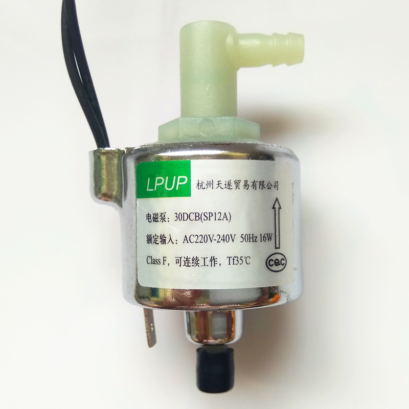 Miniature electromagnetic pump magnetic pump steam mop dedicated pump model 30DSB (SP12A) voltage AC220V-240V-50Hz power 16W