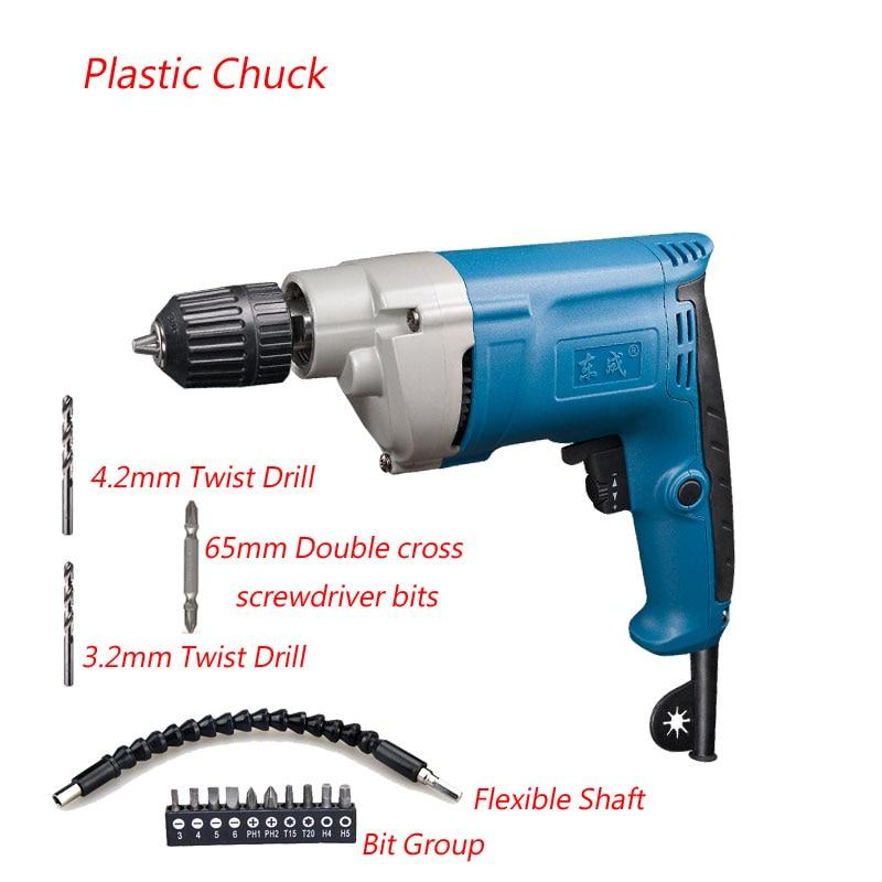 Ipari 500W kézi elektromos fúró 0-1750 ford / perc elektromos - Elektromos kéziszerszámok - Fénykép 3