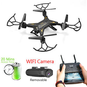 YD JIA RC Helicopter Drone with Camera HD Quadcopter