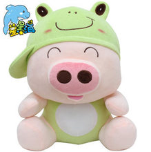 Animal McDull doll cute pig cuddly toy pig baby pigs plushed toys valentine's day gift about 35cm green
