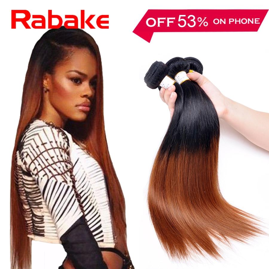 Ombre Brazilian Straight Virgin Hair Lot 1B 30 Two Tone Human Bundles 10-30 Inch Mixed Length Iwish Fast Deals