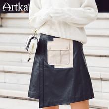 ARTKA 2018 New City Series Winter Female Genuine Wool Leather Mini Skirt New Stitching Pocket Irregular High Waist Skirt JQ17016 cheap WOMEN Asymmetrical Patchwork Above Knee Mini Pockets Genuine Leather empire Office Lady