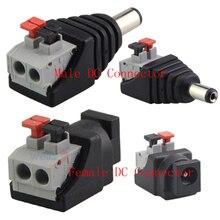 цена на DC Power  2.1 x 5.5mm Male Female Plug Jack Adapter Connector Plug for 5050 3528 Single Color LED Strip Light and CCTV Camera