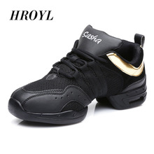 Sports Feature Soft Outsole Breath Dance Shoes Sneakers For Woman/Men Practice Shoes Modern Dance Jazz Summer sneakers B56