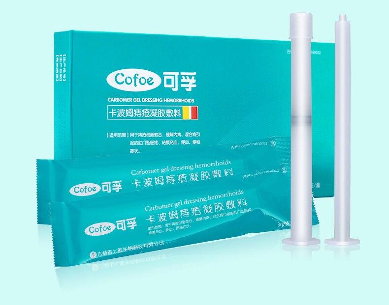 Cofoe Carbomer геморрой гель геморрой крем мазь для удаления и восстановления внешнего геморроя кровотечение 3 г* 3 шт для взрослых