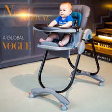 лучшая цена Multifunctional Dining Table Baby Chair Portable Infant Seat Adjustable Folding Baby Dining Chair High Chair Baby Feeding Chairs