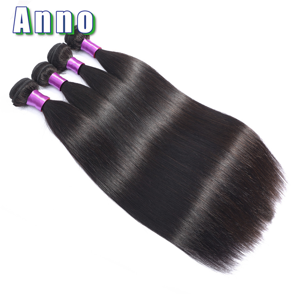 Anno Wig Peruvian Straight Hair Weave 4 Bundles 100 Human Hair Extentions Natural Color 8 26