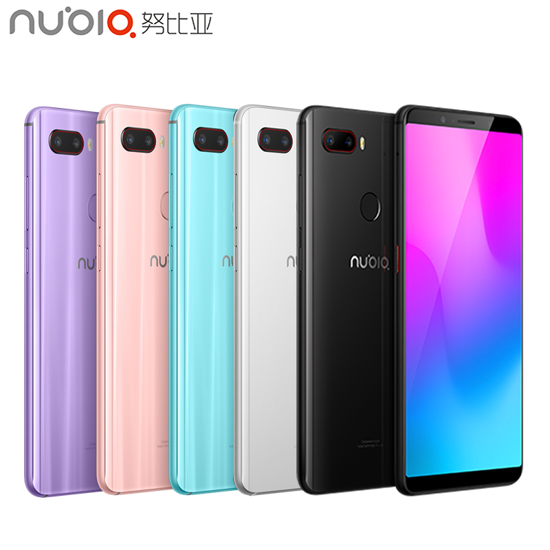 "ZTE Nubia Z18 Mini Cell Phone 5.7"" Full Screen 6GB RAM 64GB ROM Octa Core Snapdragon 660 Android 8.1 Dual Rear Camera Smartphone"