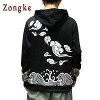 2018 New Japan Style Waves Print Hoodie Sweatshirt Men Hoodies Moleton Masculino Mens Hood Sweatshirts Male