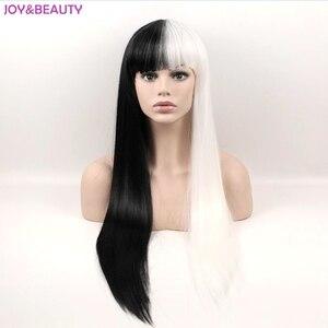 Image 1 - שמחה ויופי שיער שחור/לבן ארוך ישר פאות סינטטי שיער סיבי טמפרטורה גבוהה פאת קוספליי 24 אינץ נשים פאה