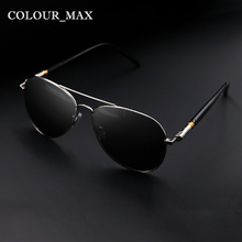 COLOUR_MAX Alloy Polarized Sunglasses Mens Vintage Driving Movement Sun Glasses