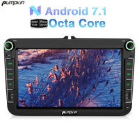 Pumpkin 2 Din 8 Inch Android 7 1 Car Radio No DVD Player GPS Navigation Car