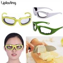 1 шт. лук очки барбекю очки для защиты глаз щитки для лица кухонные принадлежности 4 цвета