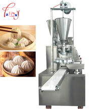 Commercial automatic steamed bun machine steamed stuffed bun making machine momo making machine 2600w 1pc