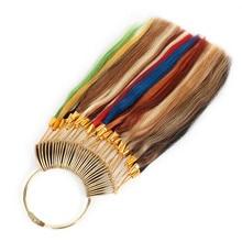 Bhf человеческие волосы цветные кольца машина Remy прямые цвета диаграммы