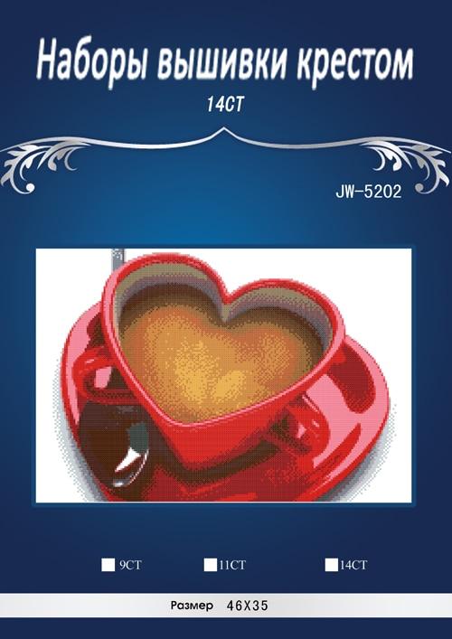 Café del amor, punto de cruz contado Conjuntos de punto de cruz 14CT - Artes, artesanía y costura