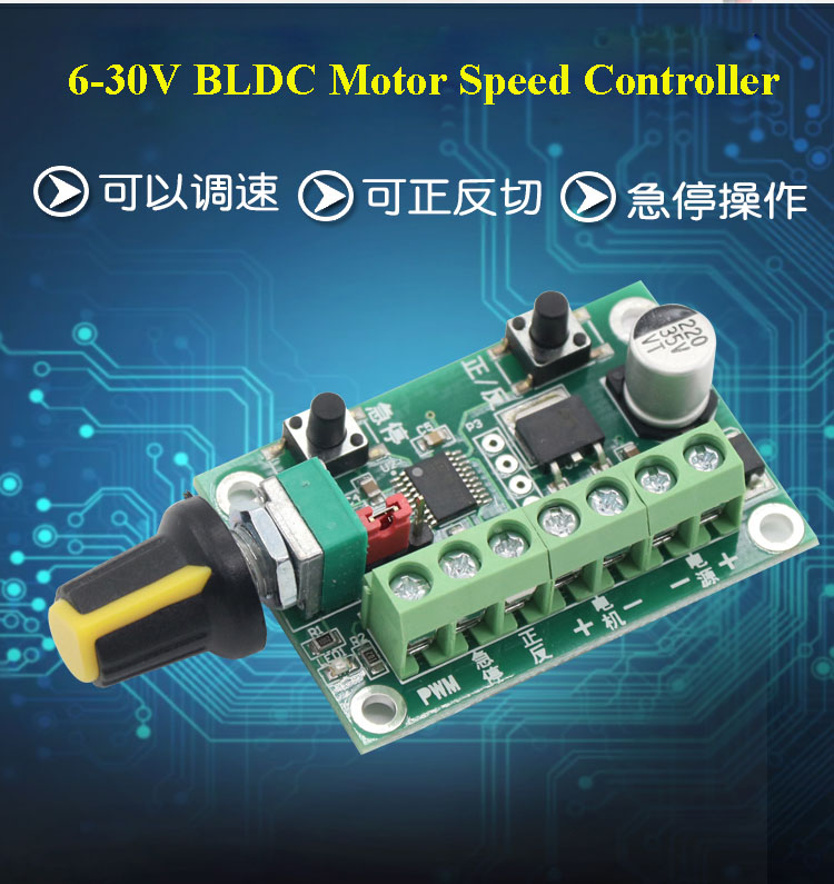 цена на 6-30v Pulse Width Speed Controller Brushless DC Motor Governor CW CCW Switch Brake Control