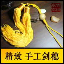 Sword Tassels Ear-Accessories Competition-Sword Taiji-Spike Wooden Martial-Arts Tai-Chi