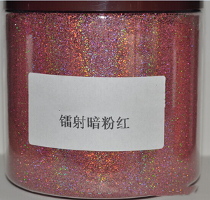 "Image 3 - Holographic Glitter Holo 008""  0.2MM (1/128)/ 50g/Package  Laser Glitter Powder Polyester Fine Holo Glitter Nails Crafts Jewlery"