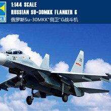 Труба 03917 1:144 русский SU-30MKK Фланкер истребитель G сборочная модель