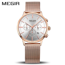MEGIR Brand Luxury Women Watches Fashion Quartz Ladies Watch Sport Relogio Feminino Clock Wristwatch for Lovers Girl Friend 2011