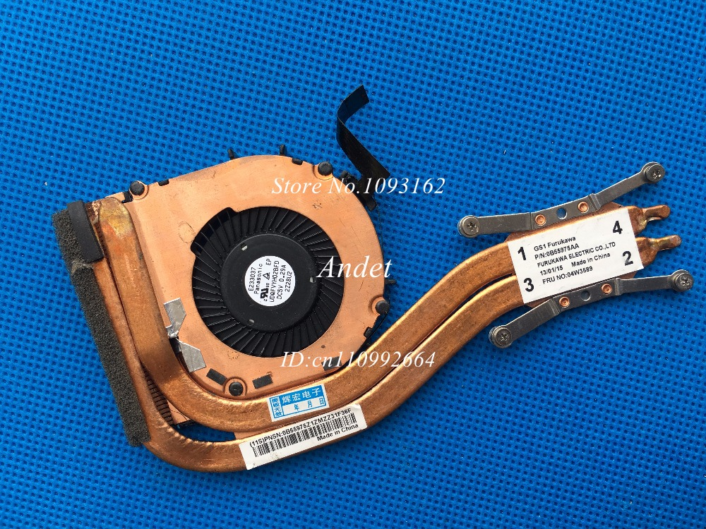 Worldwide delivery lenovo thinkpad x1 carbon fan in NaBaRa Online