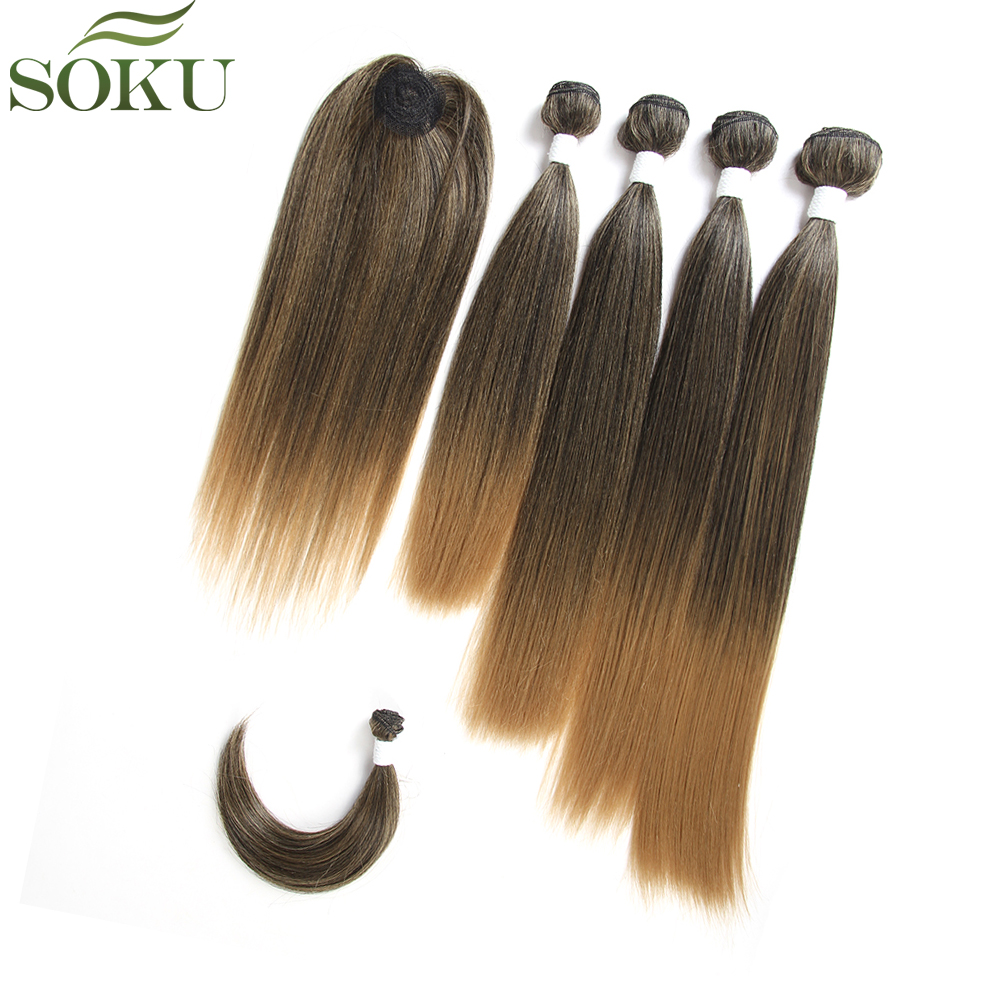 Ombre Brown Yaki Straight Synthetic Hair Bundles With Closure Bang 6pcs/pack Hair Extensions For Full head 12-18inch SOKU